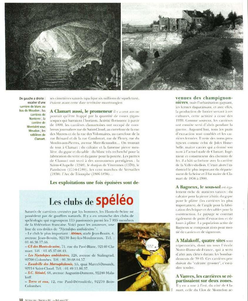 92express83-5
